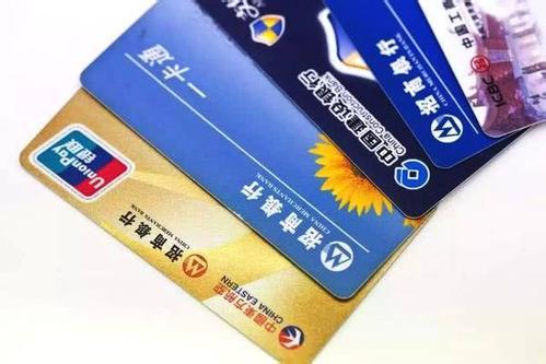 银行卡年费怎么取消