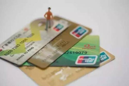 银行卡怎么申请免年费