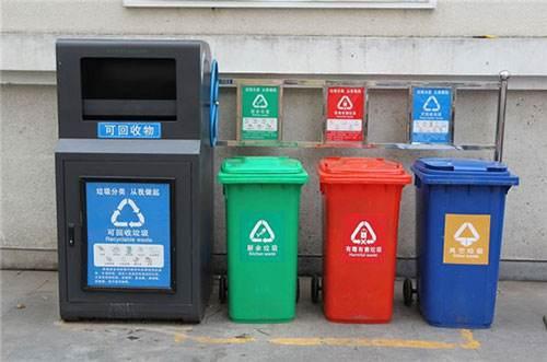 工业垃圾和生活垃圾如何进行区分?垃圾怎么处理