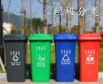 工业垃圾处理费收费标准是怎么样的