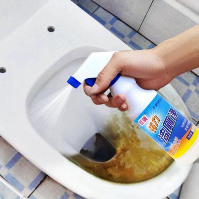 挑选洁厕灵需要注意些什么